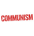 communism sign or stamp vector image vector image
