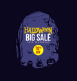 halloween big sale banner vector image vector image