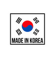 made in korea premium quality brand flag icon vector image
