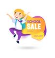 school sale discount fair studying supplies vector image vector image