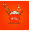 chinese food box vector image vector image