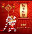 chinese new year with china kid playing lion dance vector image vector image