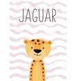 cute jaguar cartoon character poster card vector image vector image
