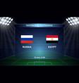 football scoreboard vector image vector image