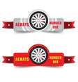 tire shop logo emblems and insignia with vector image vector image