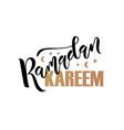 Hand sketched Ramadan Kareem lettering typography vector image