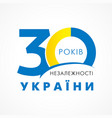 30 years anniversary logo ukraine independence day vector image vector image