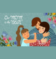 family day cute flat cartoon father mother and vector image vector image