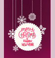 winter holidays greeting card template vector image vector image