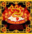 chinese new year dancing dragon greeting card vector image