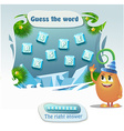 guess the word vector image vector image