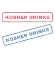 kosher drinks textile stamps vector image vector image