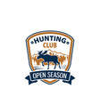 open season animal icon for hunting club vector image vector image