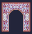 patterned arched frame in oriental traditional vector image