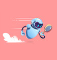 search metal bot with magnifier is fast flying vector image vector image