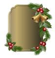 christmas backdrop vector image
