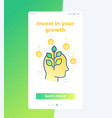 invest in personal growth mobile ui design vector image