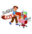 school shopping with dad poster with logo vector image