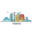 tokyo japan city skyline buildings streets vector image vector image