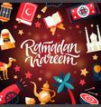 ramadan kareem - postcard template with islamic vector image