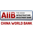 aiib - the asian infrastructure investment bank vector image vector image