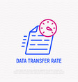 data transfer rate thin line icon vector image vector image