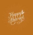 happy shavuot calligraphic vector image vector image