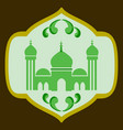icon in a flat style muslim mosque vector image