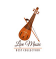 live music concert festival instrument icon vector image vector image