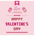 Romantic card53 vector image vector image