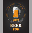 beer menu page mug with foam vector image