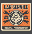 car service poster with tire and wrenches vector image vector image