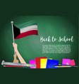 flag of kuwait on black chalkboard background vector image vector image