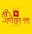 ganesh chaturthi festival greeting card design vector image
