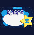 grade two diploma certificate vector image