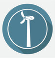 icon fan on white circle with a long shadow vector image vector image