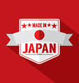 Made in Japan Label Badge vector image