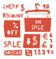 Vintage sale icons vector image