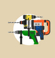 flat design icon electric perforator vector image vector image