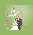green holiday wedding vector image