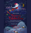 christmas holiday invitation vector image