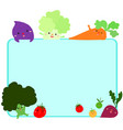 cute vegetable frame background vector image vector image