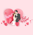 heart shape consent vector image vector image