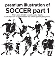 Premium Soccer Part 1 vector image vector image