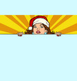 santa girl with copy space poster vector image vector image