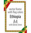 flag v12 ethiopia vector image vector image