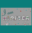 i am hipster vintage card
