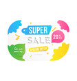 super sale 20 off discount banner template for vector image vector image