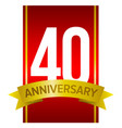 40th anniversary label vector image vector image