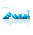 attractions egypt abstract landscape vector image vector image